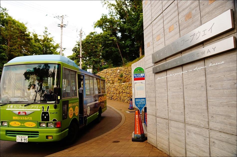 7札幌藻岩山纜車站