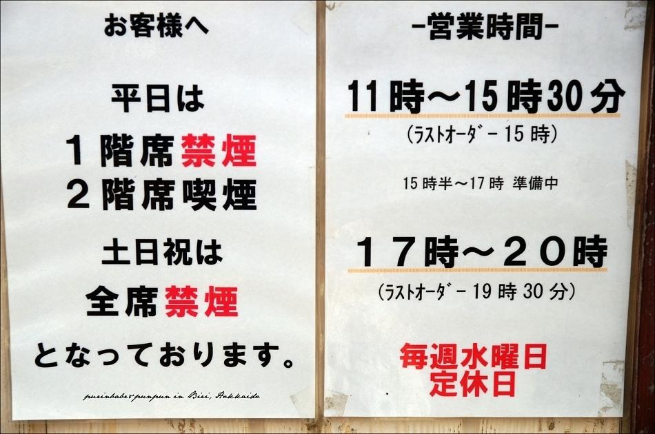 12營業資訊