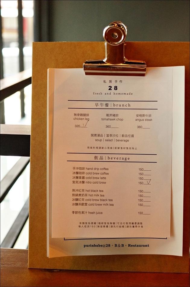24菜單1