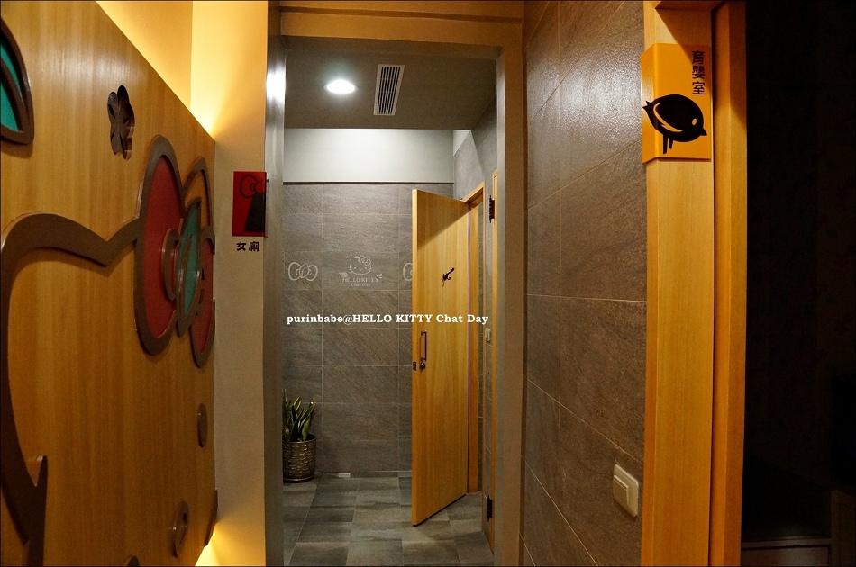 13廁所2