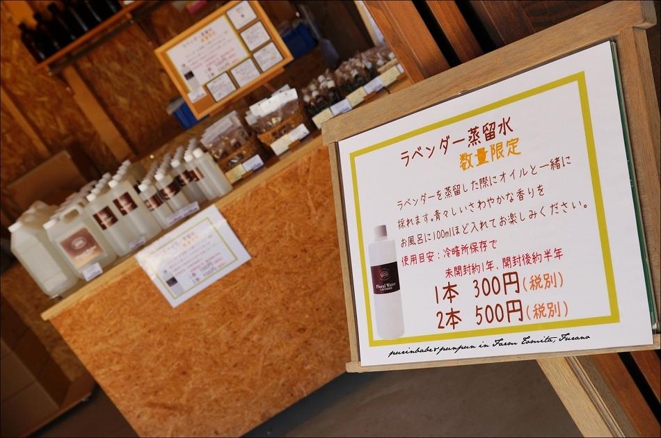 11薰衣草蒸餾水
