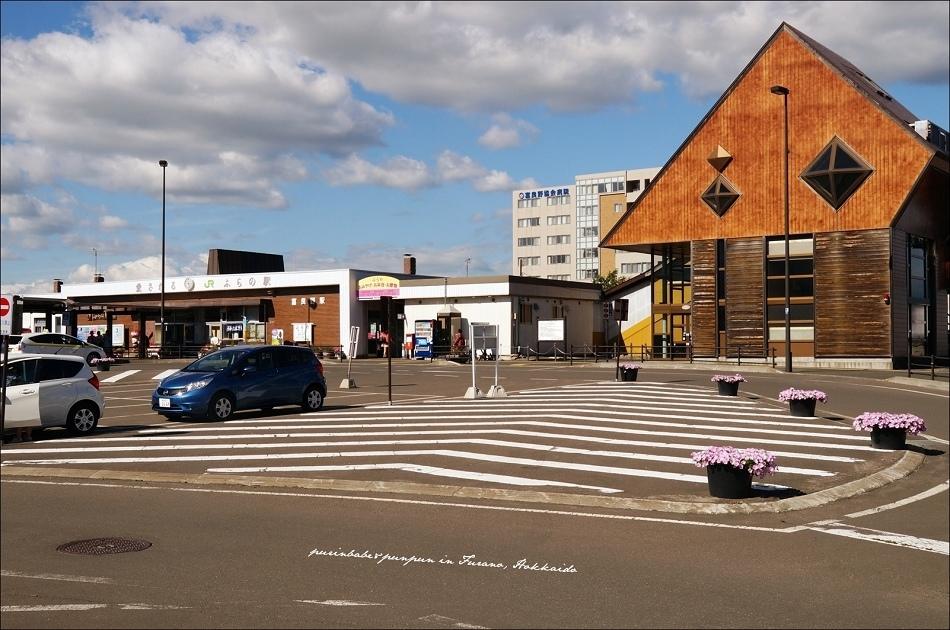 2富良野車站