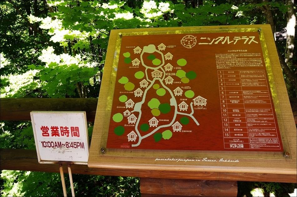 4精靈森林的露台地圖