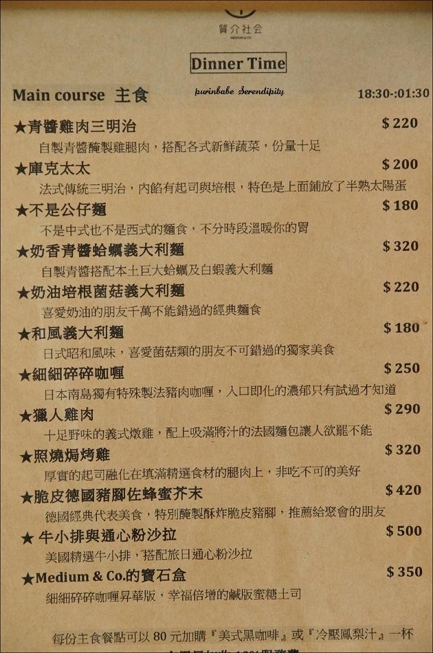 21菜單5