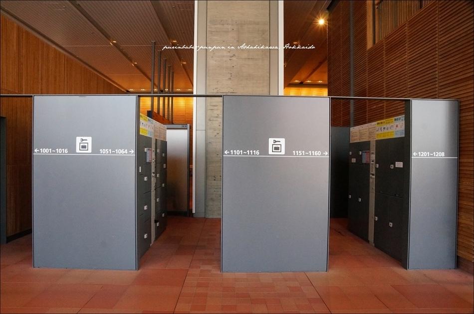 2旭川車站置物櫃1