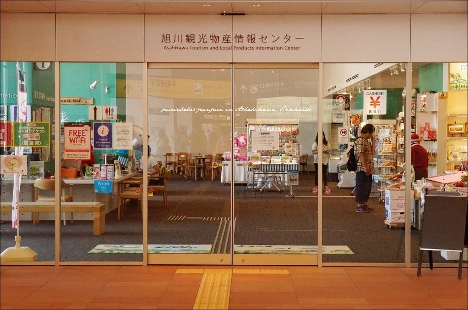 4旭川觀光物產情報中心可放大型行李1