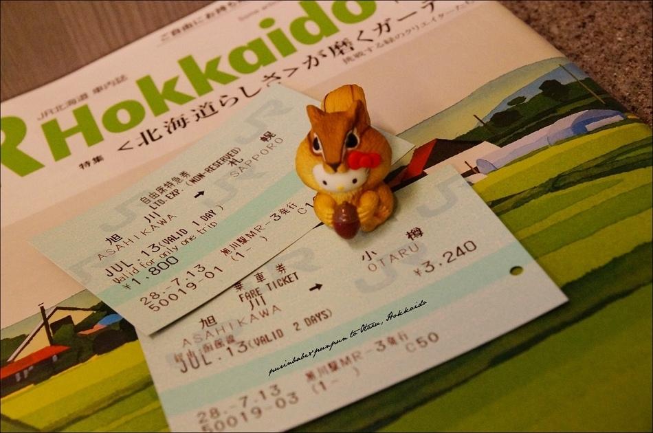 2旭川到札幌到小樽
