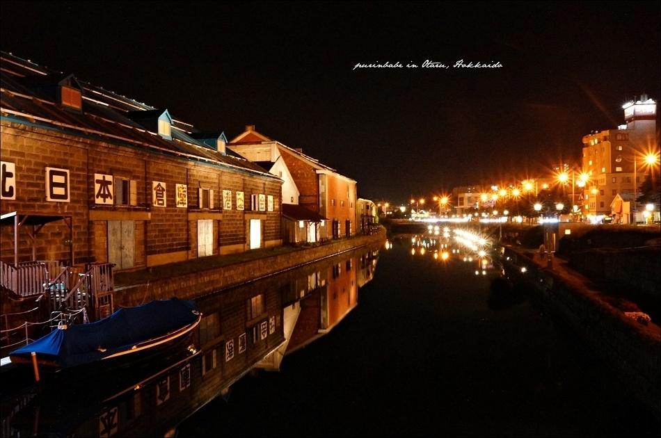 5小樽運河夜景2