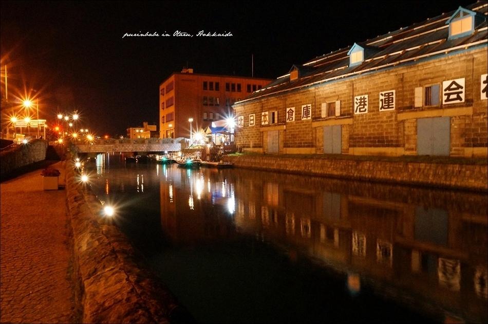 4小樽運河夜景1