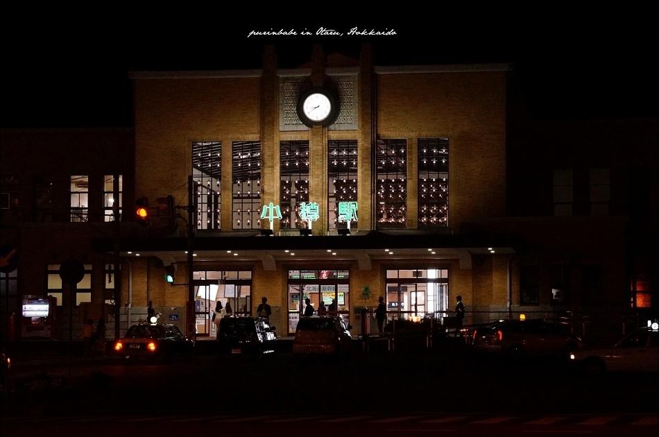 3小樽車站