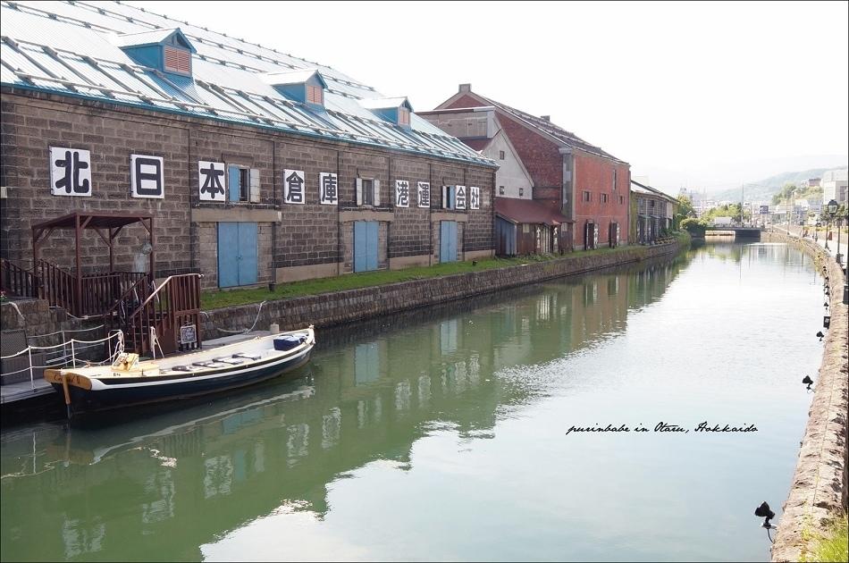 17白晝的小樽運河1