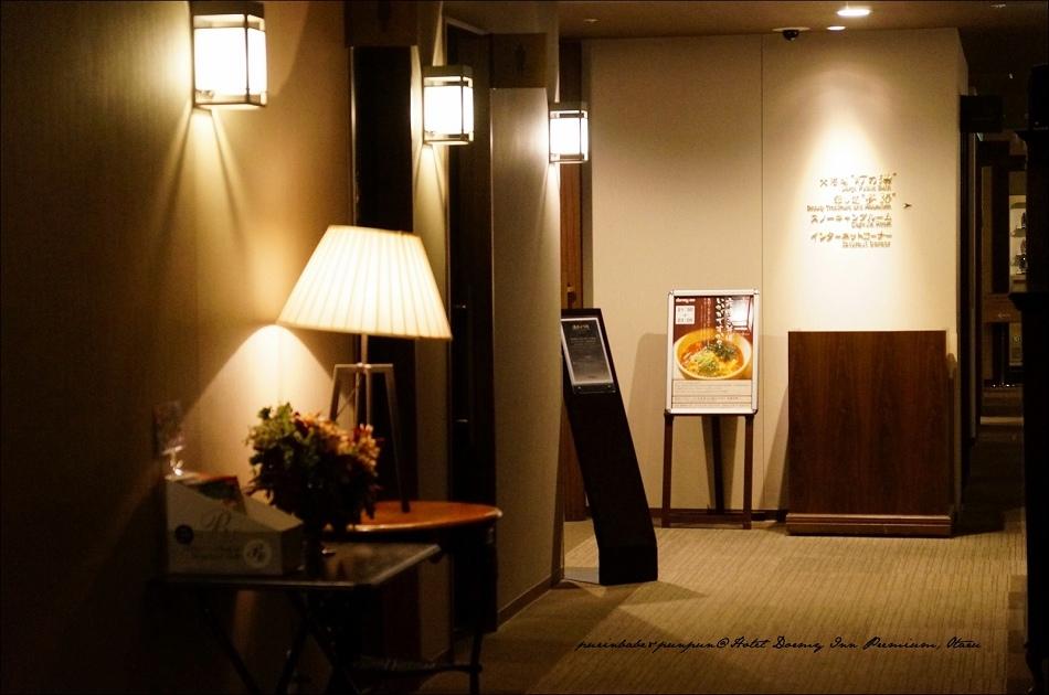19二樓用餐區及浴場