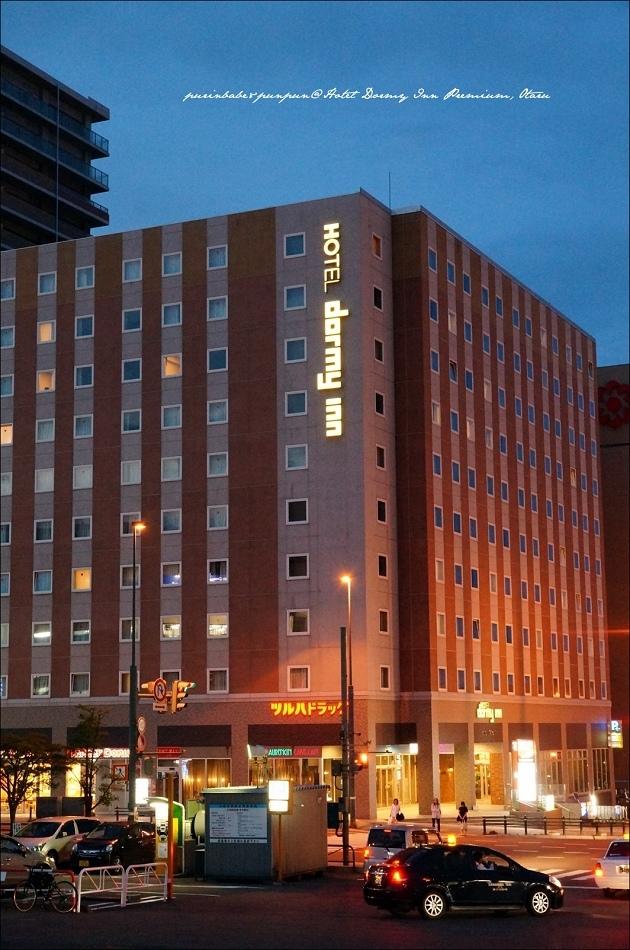 1Hotel Dormy Inn Premium