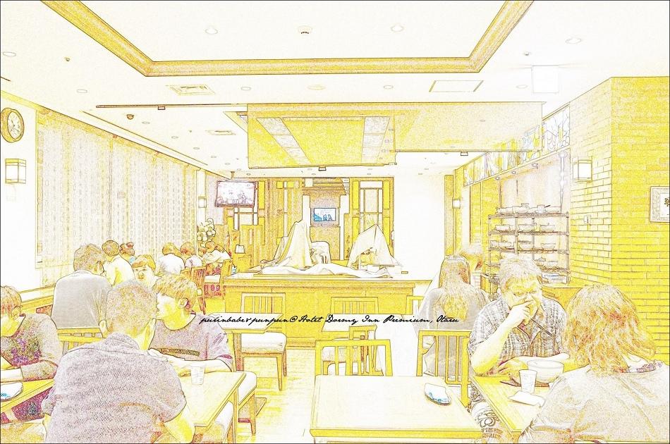 23餐廳3
