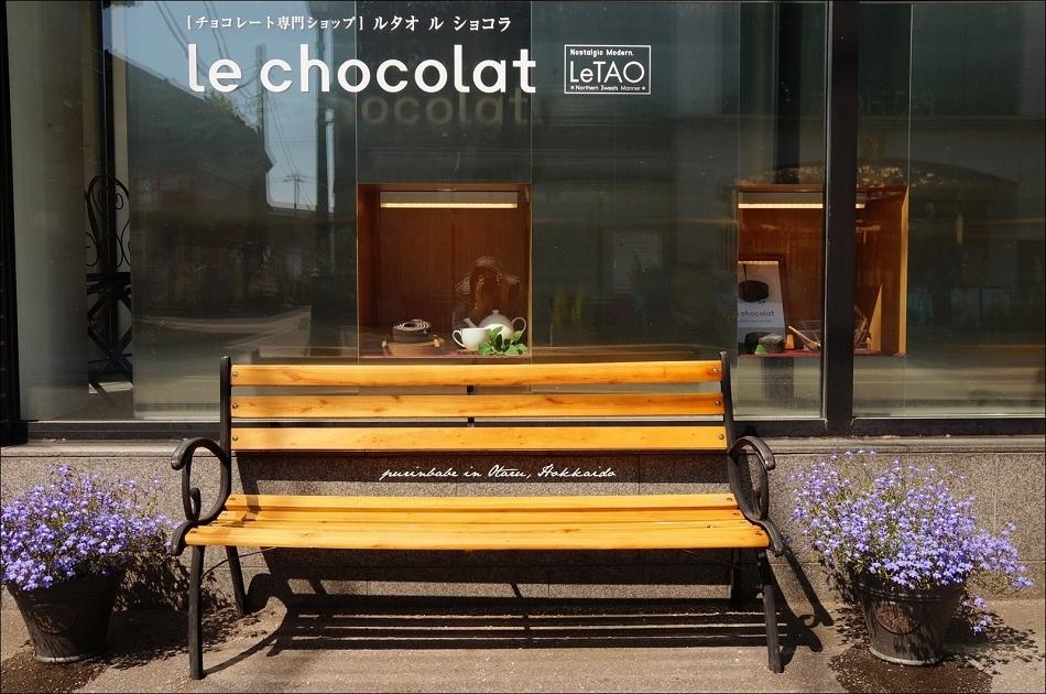 5le chocolat