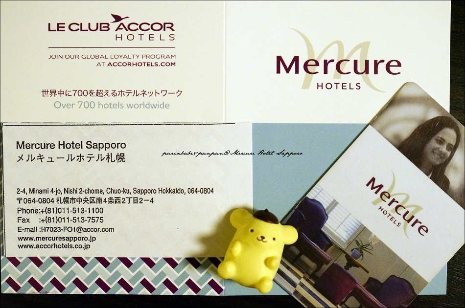 21Mercure Hotel Sapporo