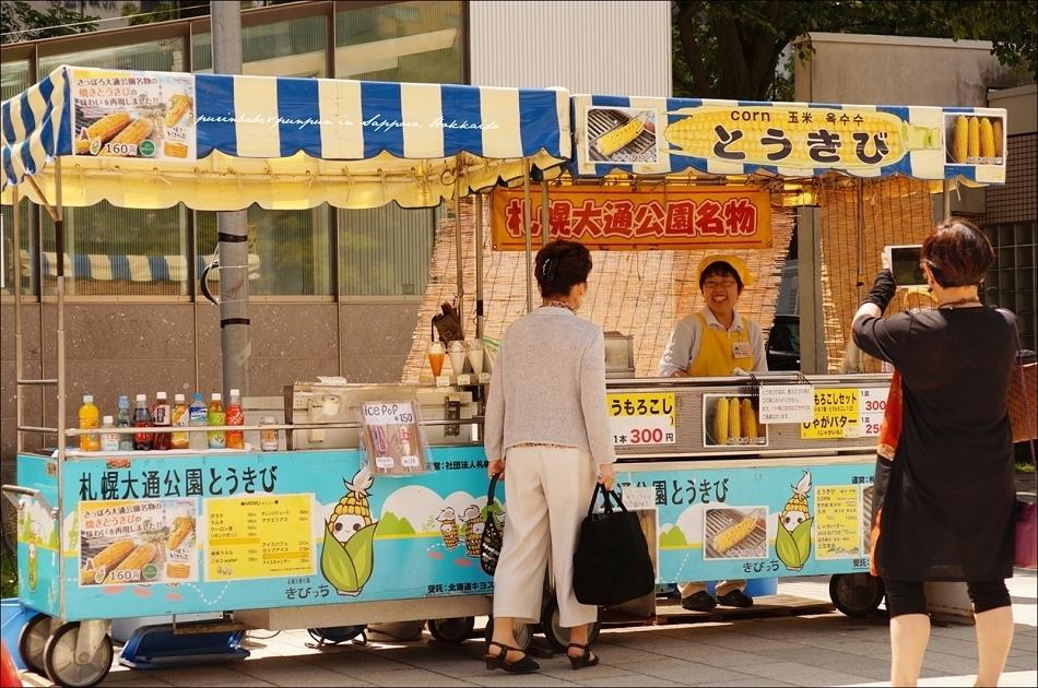 13札幌大通公園名物玉米