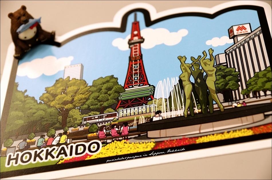 12大通公園明信片