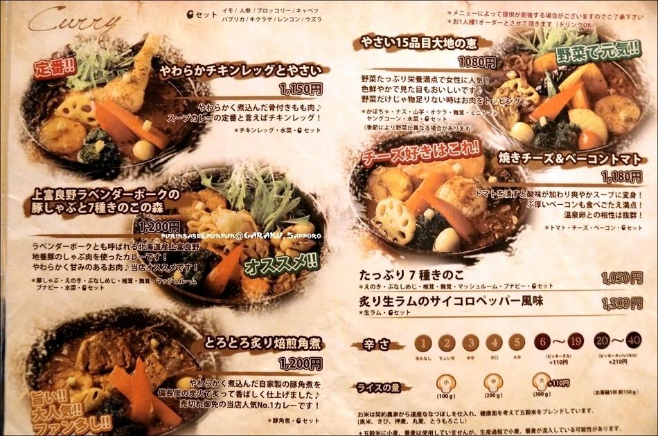 13菜單1
