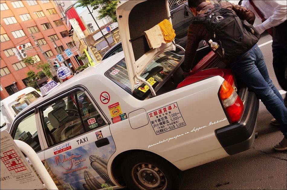 10搭計程車