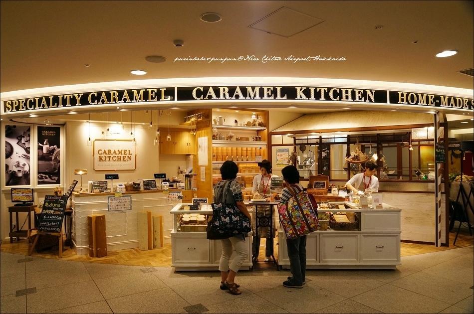 19新千歲機場二樓國內線caremel kitchen固力果焦糖餅乾