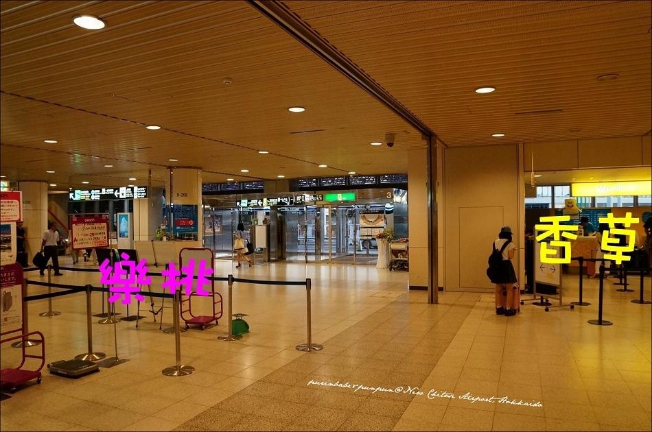 17新千歲機場一樓樂桃櫃台2