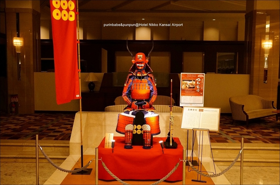 8關西機場日航酒店lobby3