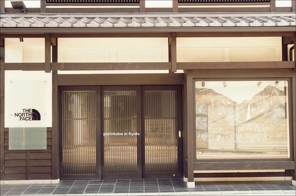 32Piece  Hostel Sanjo周邊3