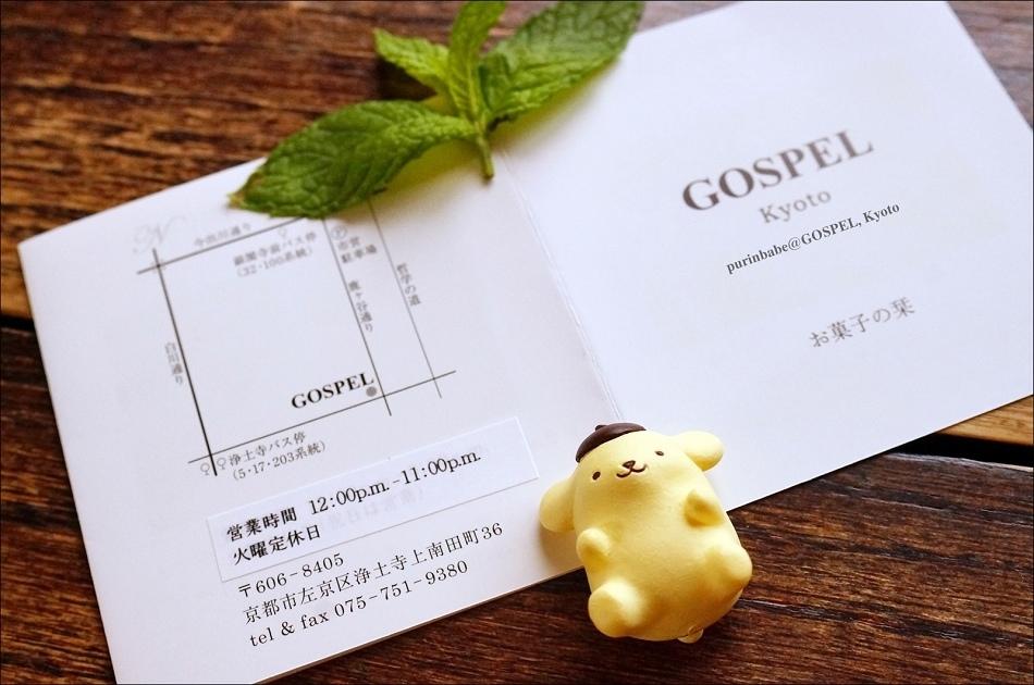 33Cafe Gospel資訊