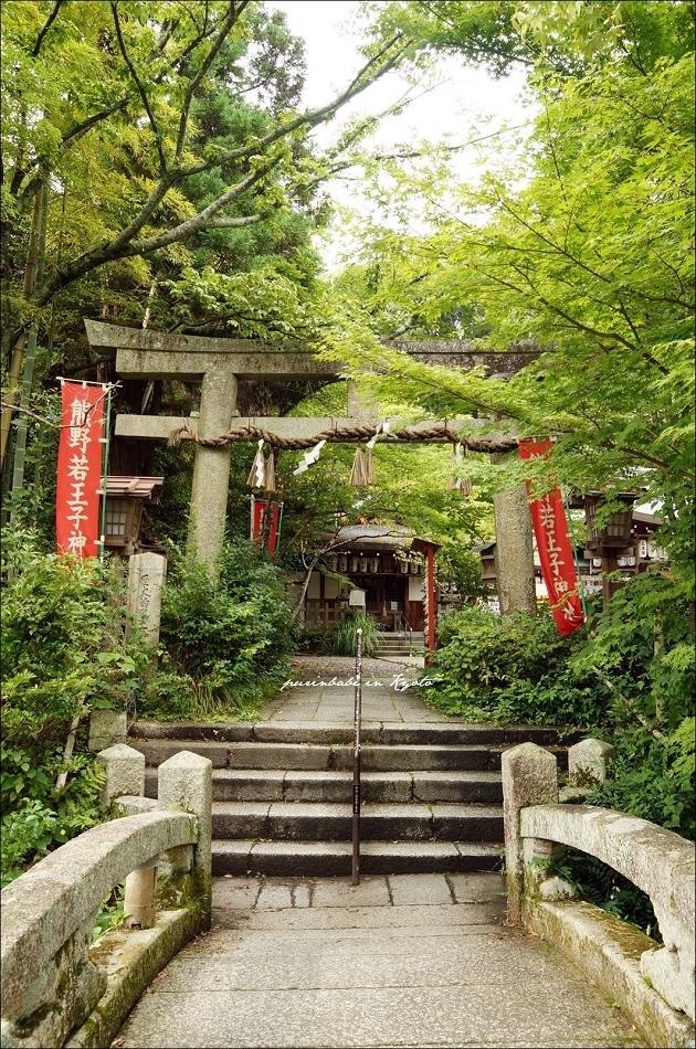 26熊野若王子神社2