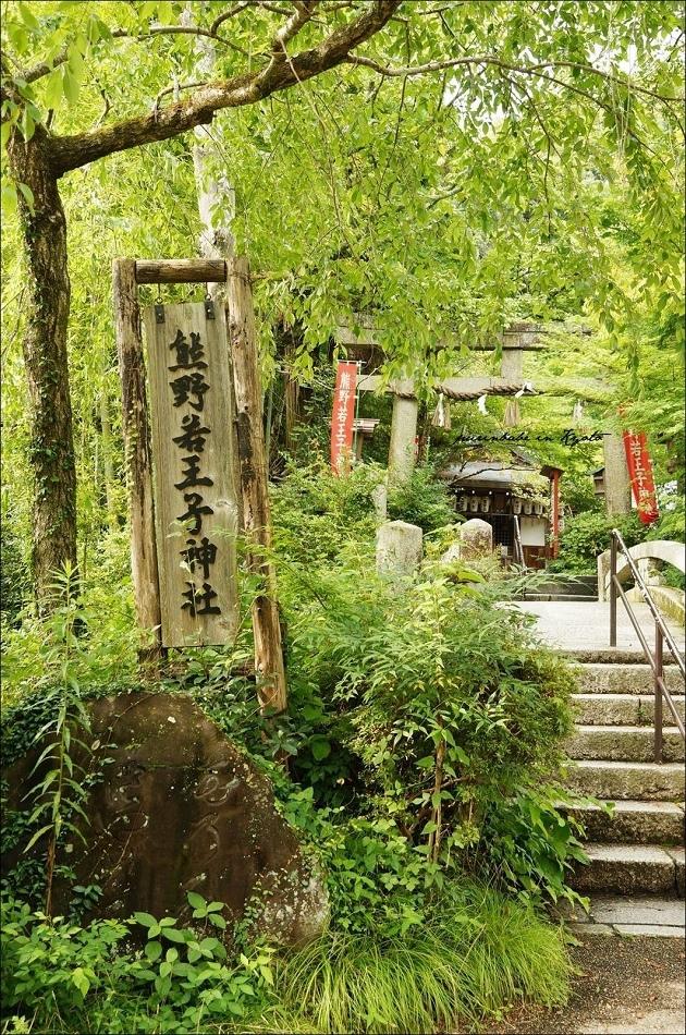 25熊野若王子神社1