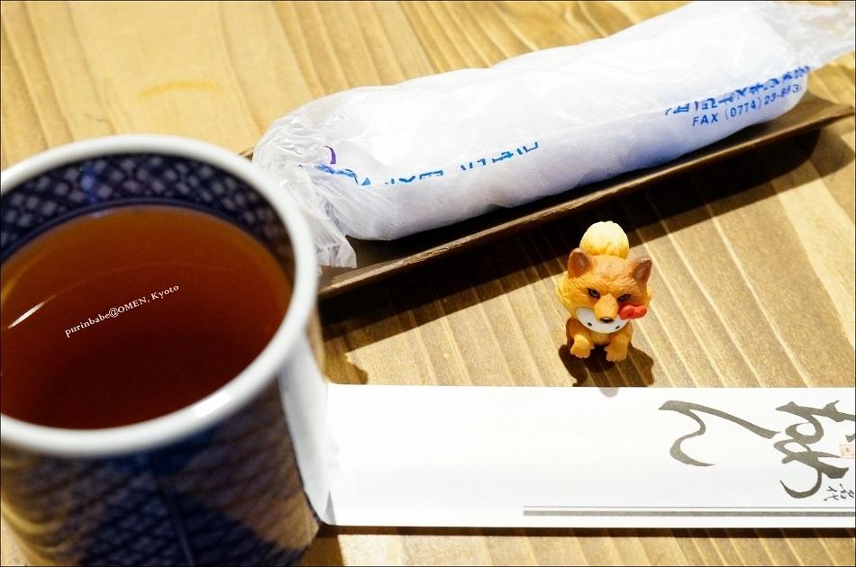 8熱茶熱毛巾