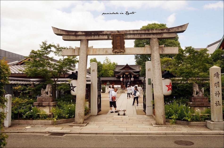5晴明神社