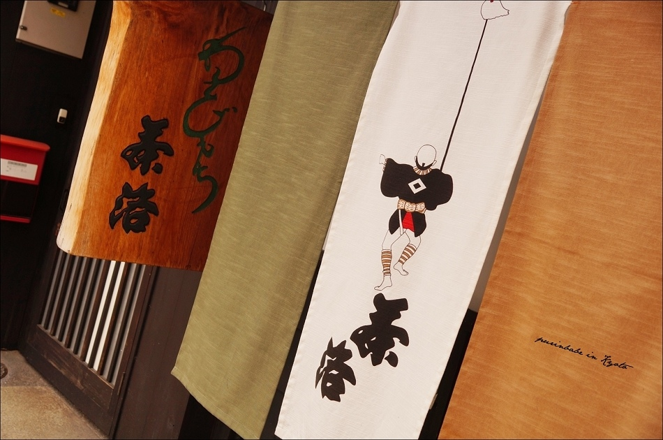9茶洛logo