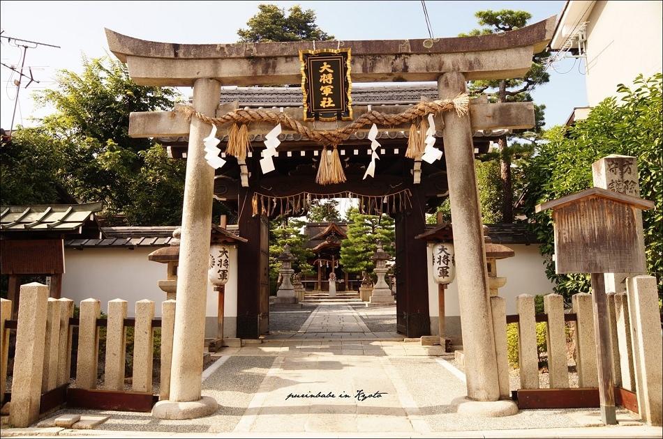 16大將軍八神社