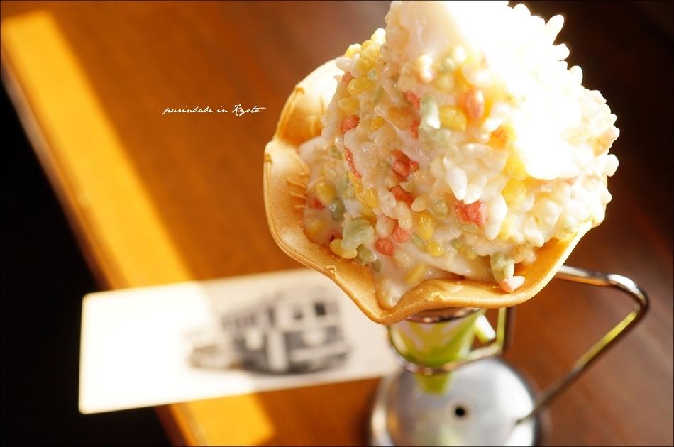 19京都七色霜淇淋2