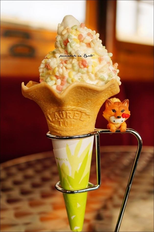 18京都七色霜淇淋1