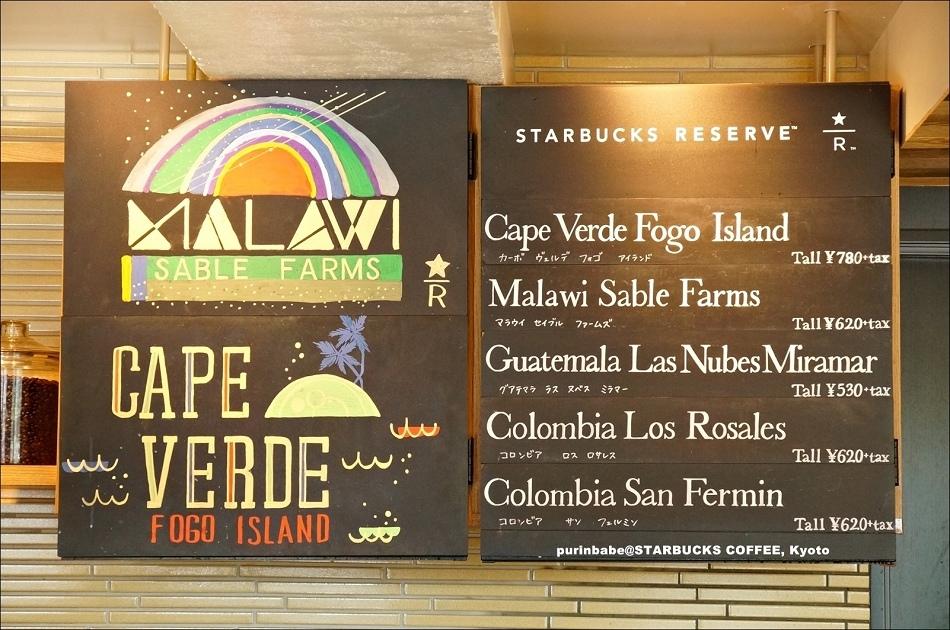 14 Starbucks Reserve