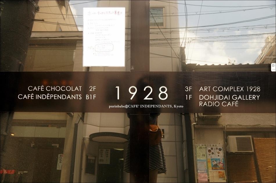 8 1928樓面介紹