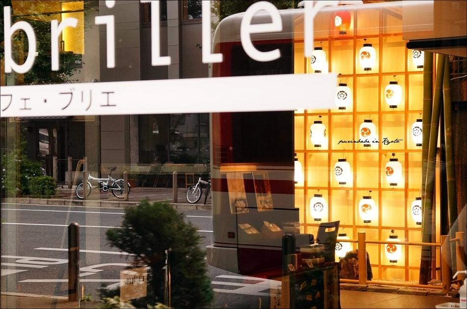 5Hotel Sunroute Kyoto2