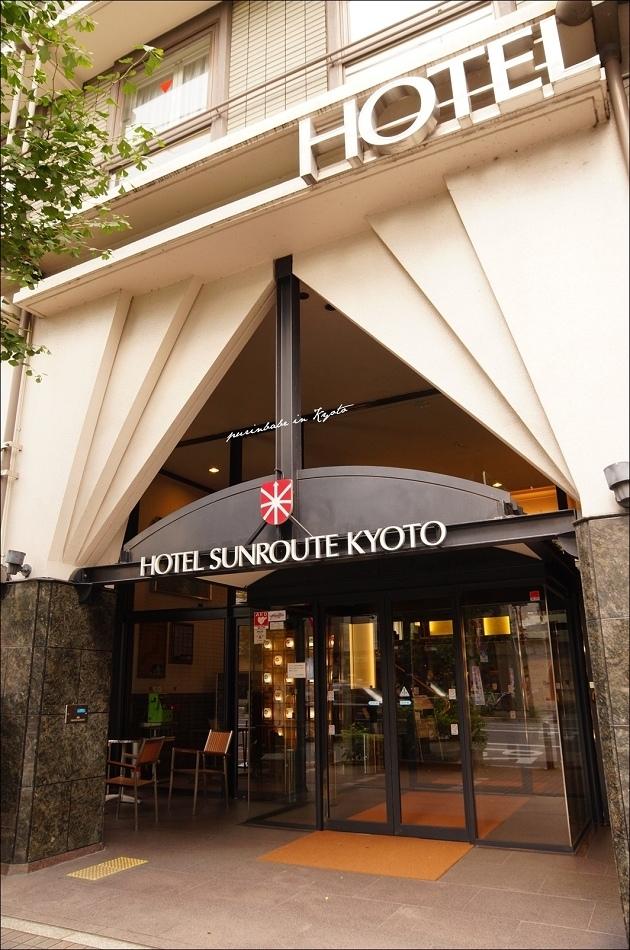 4Hotel Sunroute Kyoto1