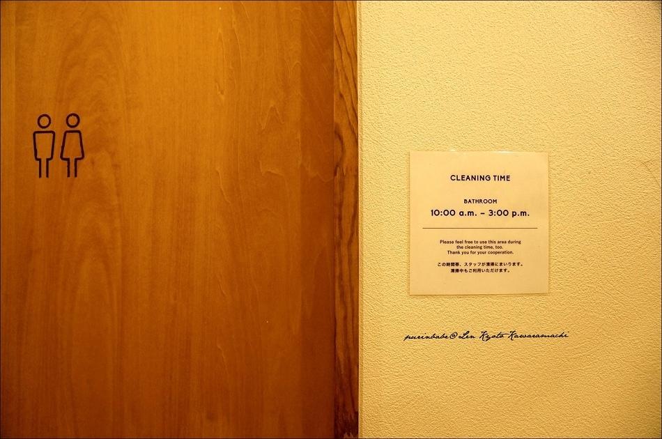 28衛浴3