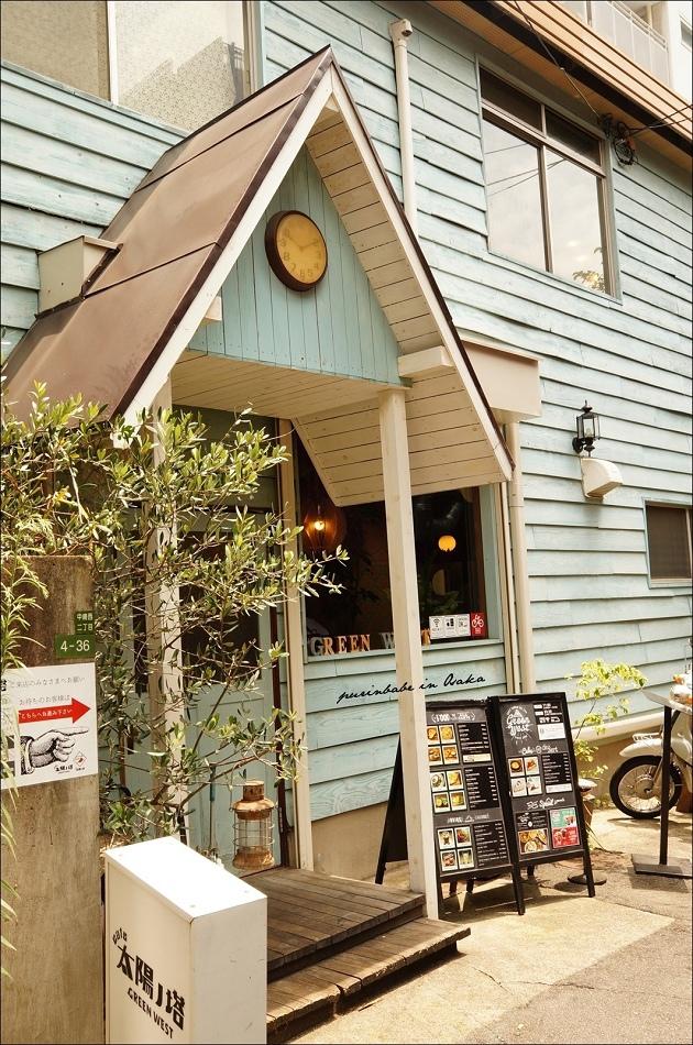 10Cafe太陽之塔Green West店