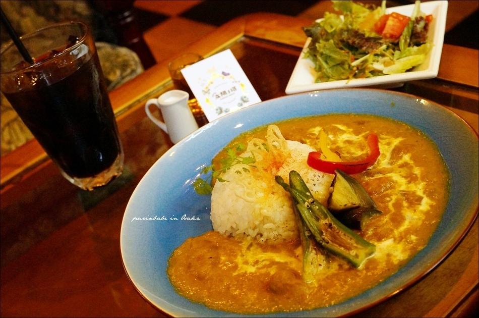 24綠咖哩套餐