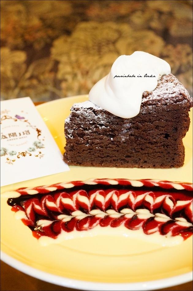28Gateau Chocolate2