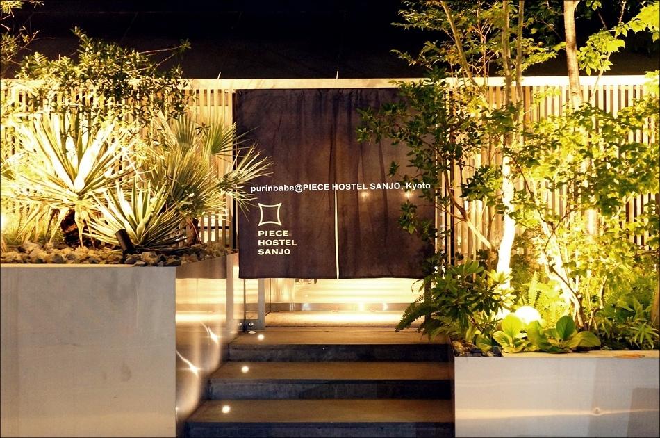 piece hostel sanjo1