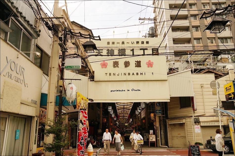 4天神橋商店街3
