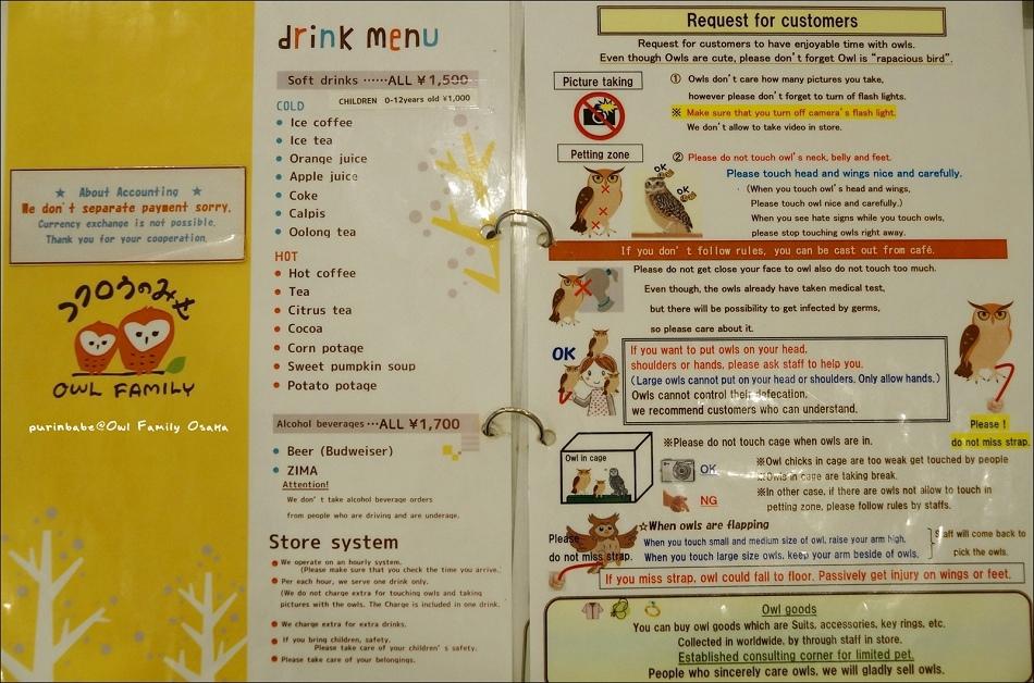 8飲料選擇及規定