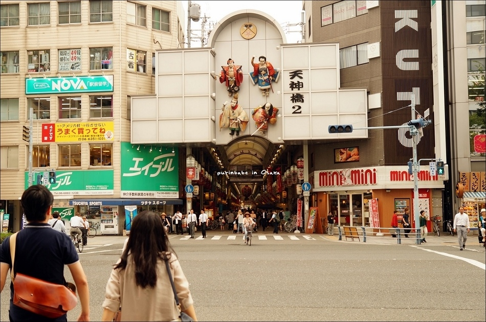 2天神橋商店街1