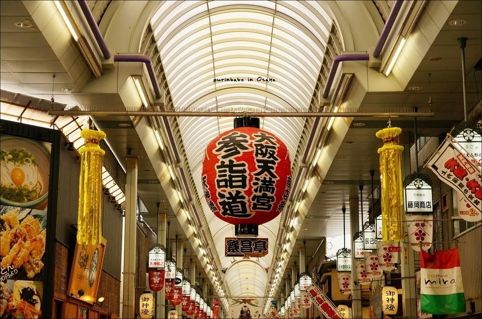 3天神橋商店街2